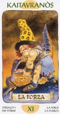 XI - Каитавранос (Сила) - когда Сикен был подготовлен, он сразился с чудовищем и...